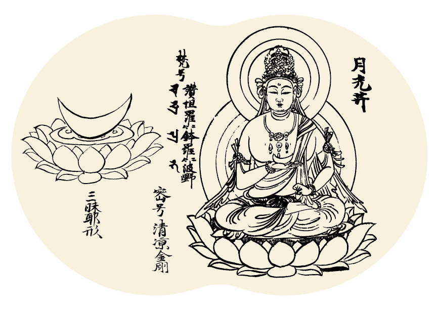 gekoubosatsu001